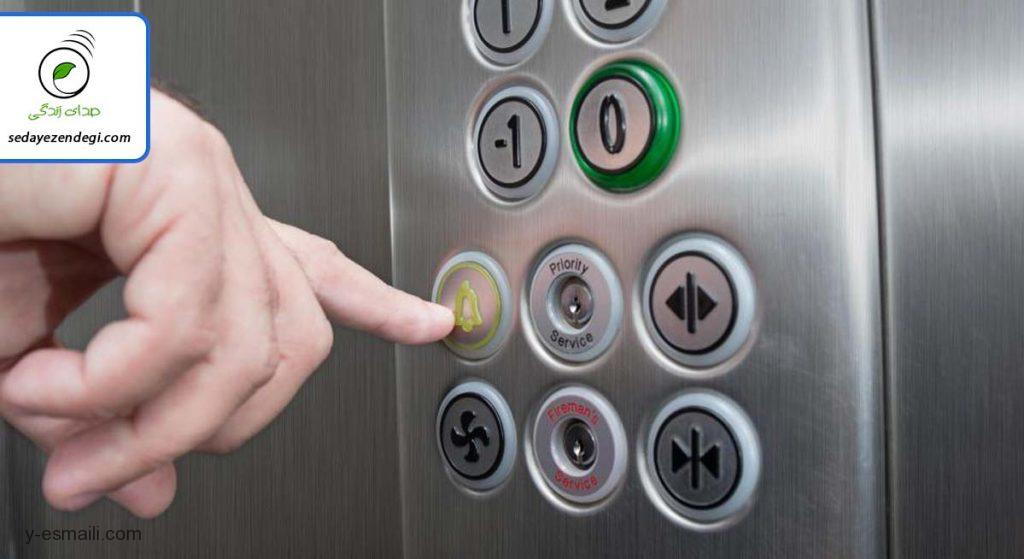 ترس از آسانسور را چگونه بطور قطعی درمان کنیم؟